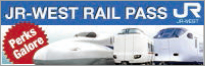 JR-WEST RAIL PASS